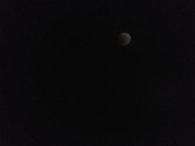 У Чернівцях сьогодні ввечері повне місячне затемнення - фото