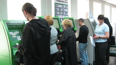 Краще почекати: ПриватБанк попереджає про збої в роботі терміналів