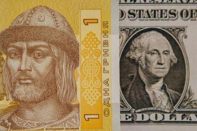 Курс валют: гривня знову знизилася до долара