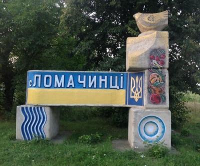 З поліцією і сварками: як приєднувалися Ломачинці до Новодністровської ОТГ - відео