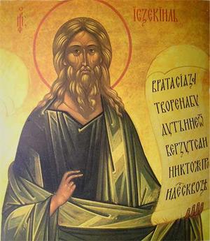 3 серпня за церковним календарем - пророка Ієзекіїля