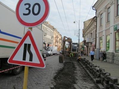 У центрі Чернівців газопровід замінюватимуть до кінця року