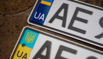 В Україні з'явились нові серії автономерів: водіям з Буковини видаватимуть код регіону ІЕ