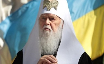УПЦ забере в Московського патріархату всю українську нерухомість – Філарет