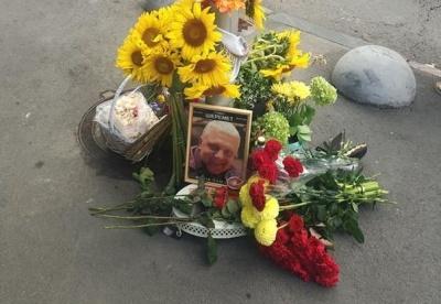 Сім'я вбитого журналіста Шеремета подала в суд на Луценка