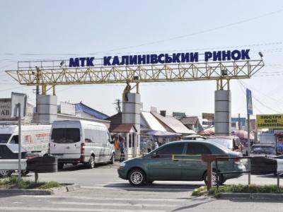 У «Батьківщині» пропонують затвердити новий склад спостережної ради Калинівського ринку
