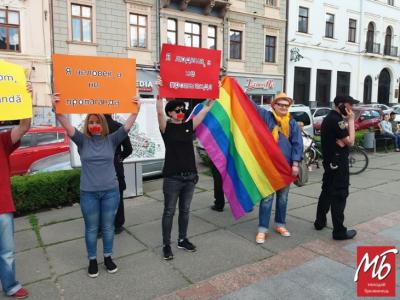 Чернівецька міськрада пропонує ЛГБТ-спільноті утриматись від проведення заходів у місті