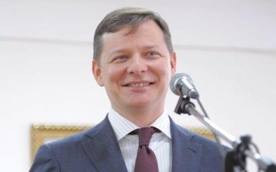 Ляшко вдруге за рік отримав 16 млн гривень від екс-регіонала з орбіти Ахметова