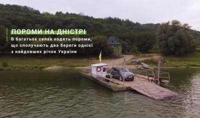 Ukrainer презентував відеоролик про Буковину, який транслюють у потягах Інтерсіті+