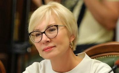 Денісова пропонує обміняти росіянина-бойовика на українського політв'язня