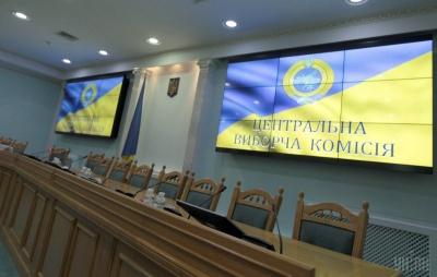 ЦВК затвердила бюджет для виборів президента і народних депутатів