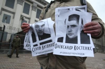 У Росії звільнили з колонії українського політв'язня