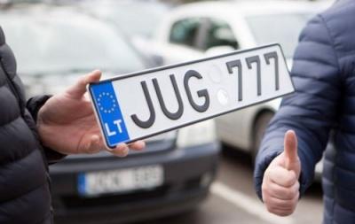 До Ради надійшло звернення не ухвалювати закон про «євробляхи»