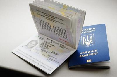 Понад 13 тисяч буковинців забули про свої біометричні паспорти