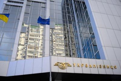 Політики «видоїли» з Укрзалізниці майже всі ресурси - Омелян