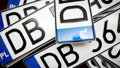 Всім по «євроблясі»: як Україна стимулюватиме купувати старі авто