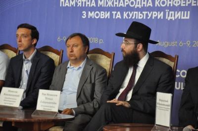 Дні єврейської культури: у Чернівцях триває міжнародна конференція з мови їдиш