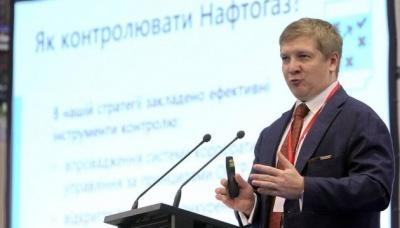 Облгази розпродають наліво паливо, призначене для населення - Коболєв