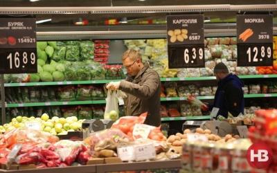 В Україні вперше за рік знизилися ціни