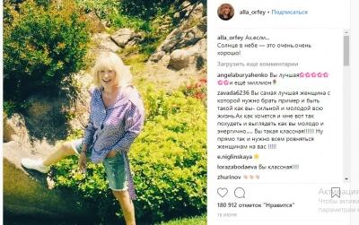 Російські ЗМІ «поховали» Аллу Пугачову, яка відпочиває в Італії — фото