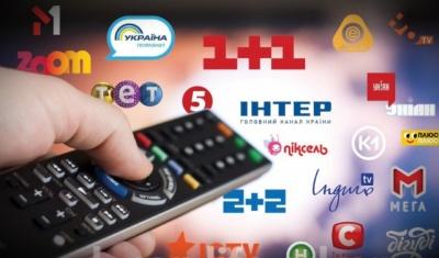 Кабельне, супутникове, цифрове телебачення: де і як підключитися у Чернівцях (на правах реклами)