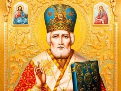 11 серпня за церковним календарем - різдво святителя Миколи Чудотворця