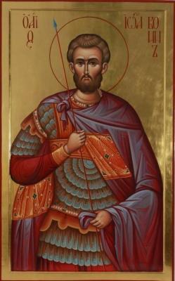 12 серпня за церковним календарем - мученика Іоана
