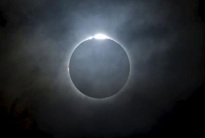 Почалося найбільш доленосне сонячне затемнення 2018 року