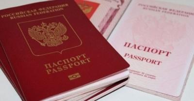 Ухилялись від виїзду і жили без документів: на Буковині оштрафували двох громадян РФ
