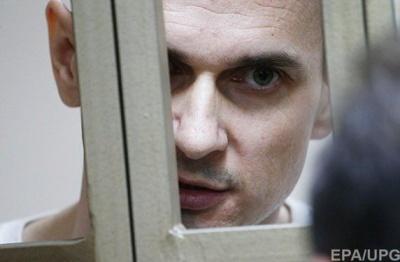 Сестра Сенцова закликала не розголошувати інформацію про його можливе звільнення, поки він перебуває у РФ