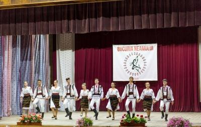 «Радість родин»: до дня Незалежності на Буковині пройде фестиваль за участю гостей з 5 країн