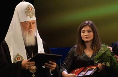 Патріарх Філарет нагородив посмертно високою відзнакою хірурга з Чернівців, який загинув у АТО
