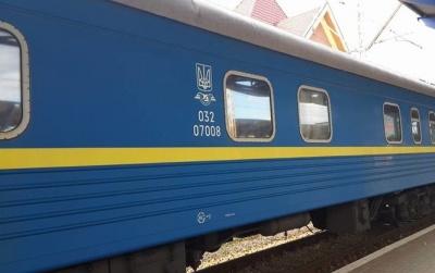 В Укрзалізниці запевняють, що 42% вагонів уже з кондиціонерами