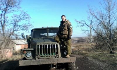 На Буковині поховали ветерана АТО, який помер за невідомих обставин