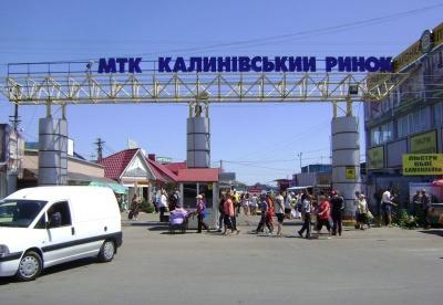 У Чернівцях на Калинівському ринку спіймали 6 нелегалів