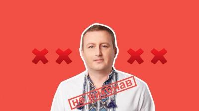 Нардеп Рибак передумав ініціювати звільнення голови Чернівецької ОДА