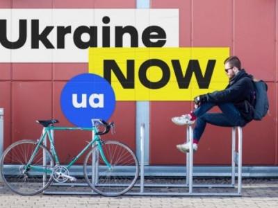"""Брендинг """"Ukraine Now"""" отримав престижну нагороду"""