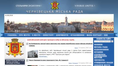 На сайті Чернівецької міськради прибрали дані про мера Каспрука