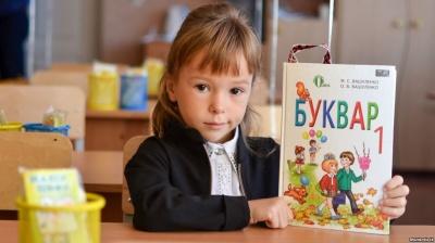 Уряд затвердив знання і вміння, які повинен мати вчитель початкової школи