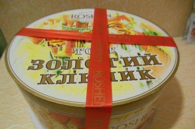 Суд скасував патент Київхліба на торт Казковий ключик за позовом Roshen