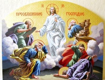19 серпня за церковним календарем  - Преображення Господнє