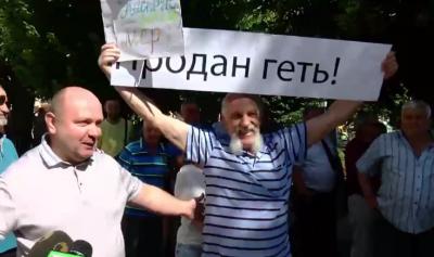 Файний депутат - то митий депутат і мольфар Дєдушка. Блог Мостіпаки