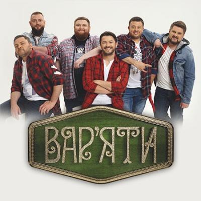 Зірковий «бум»: хто приїде у Чернівці у вересні