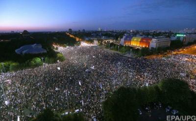 МВС Румунії вибачилося перед активістами за насильство під час мітингу