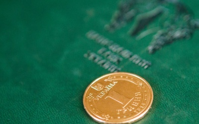 НБУ назвав причини різкого падіння курсу гривні