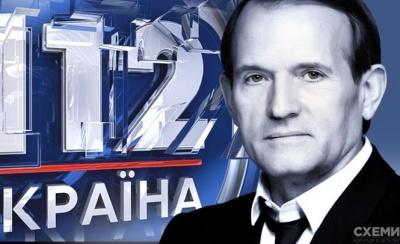 Телеканал 112 Україна очолив менеджер з команди Медведчука