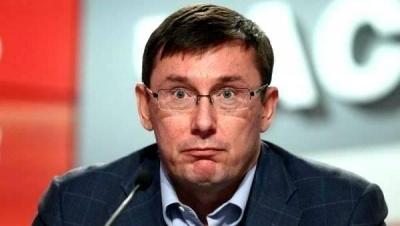 В е-деклараціях Луценка за 2015-2017 роки знайшли порушення