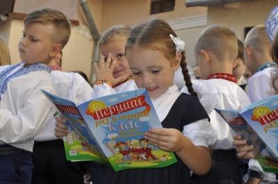 У мерії Чернівців підрахували школярів міста у новому навчальному році