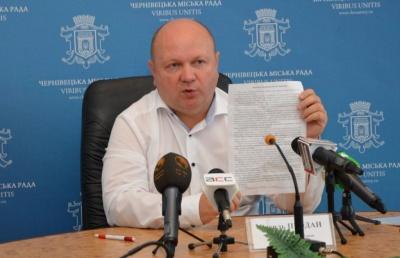 Продан передав до Верховної Ради е-петицію про перевибори у Чернівцях