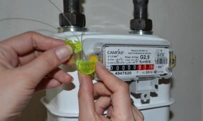 У Кабміні передумали скасовувати субсидії споживачам без газових лічильників